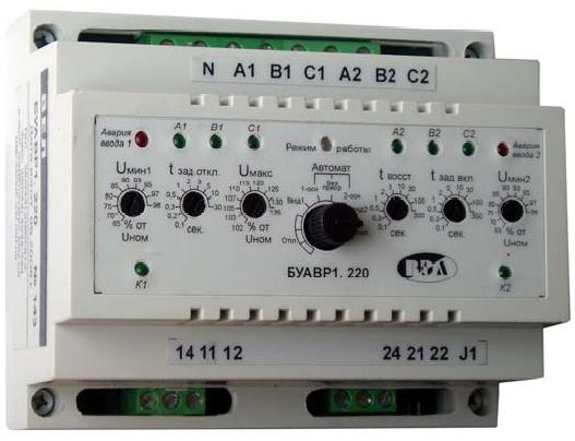 Блок управления БУАВР1.220