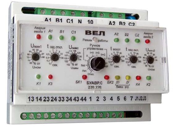 Блок управления автоматическим включением резерва для АВР с двумя вводами, двумя нагрузками БУАВР.с.220, БУАВР.2С.220.