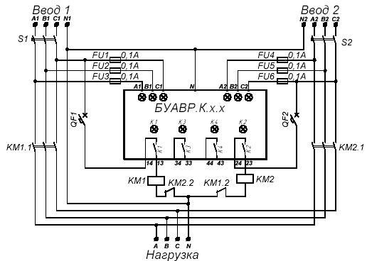 """Реле К1 имеет 1 нормально разомкнутый выходной контакт К1.1.  При включении реле К1 зажигается индикатор  """"К1 """"."""