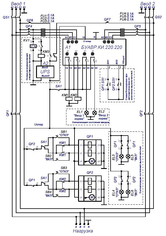 Data кабель для нокиа 7373